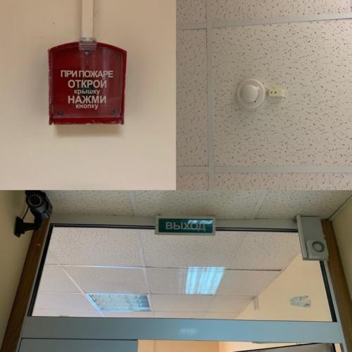 Безопасность в клинике